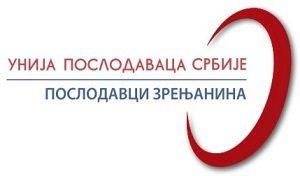 Unija poslodavaca Srbije – poslodavci Zrenjanina